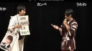 【歌ってみた】高嶺の花子さん【町歌ってみた】