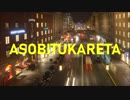 ASOBITUKARETA ft.NaGi Prod.Lupahn@RIKIYA