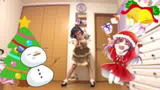 【めりあ】Booo! 踊ってみた【クリスマス】
