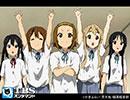 けいおん!! 第11話「暑い!」