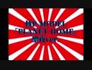 【核P】PLANET-HOMEfrom1225【cover】
