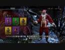 ぼっちナース(rank1)のクリスマス!!キラー短編集   全員編4