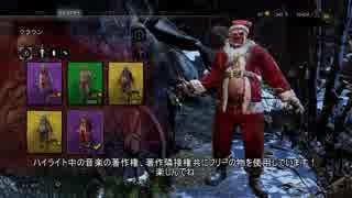 ぼっちナース(rank1)のクリスマス!!