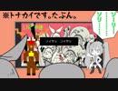 【ミク リン ウナ ゆかり】ぐるぐる☆ジングルベル【オリジナルMV】