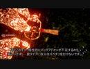 赤帯トラッパー@レッカーズ・ヤード【地下吊り運搬構成】