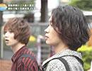 HAPI♡TRIPPER(ハピ♡トリ) EP7 「どうなる最終日」<未公開ロングver>