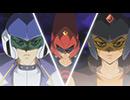 遊☆戯☆王5D's 063「最強の地縛神!ウィラコチャラスカ!」