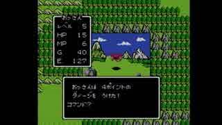 【実況】ドラゴンクエストをいい大人達が本気で遊んでみた。part3