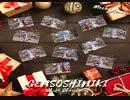 【幻想神域】クリスマスダンス動画-White Christmas-