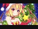 【東方アレンジ】Frandle Christmas