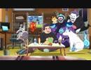 妖怪ウォッチ シャドウサイド 第36話「シャドウサイドクリスマス」