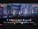 [1080p] Starry-Go-Round - 7th Anniversary Memorial STAGE!!