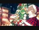 ベリーメリークリスマス/天月(cover)【しょこら□】【チョコ...