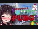 【PUBG】 東北きりたんの世界一平和なPUBG実況 Part12 【VOICEROID実況プレイ】