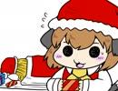 ちぇんちぇんミニ東方その420【クリスマス出張版】