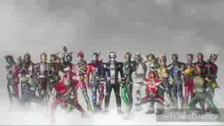 仮面ライダー 平成ジェネレーションズforever 主題歌原曲メドレー