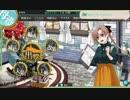 【艦これ】DD提督と艦娘の航海日誌 Part22【駆逐艦総選挙7】
