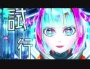 【UTAUショートMV】灯籠信号【多紀音ういな】