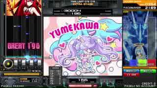 【beatmania IIDX26 Rootage】Drastic Dra