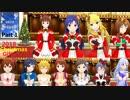 【ミリシタ】2018年クリスマス プレゼント演出 52人全員分まとめ【高画質 完全版 Part1】1080p60
