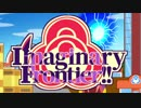 【告知PV】 ImaginaryFrontier!!【ポケモンUSM実況者交流戦】