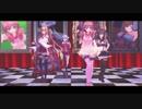 【MMD】BLUEチームでLaLaL危【アイドル部】
