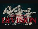 「ヒプノシスマイク -Division Rap Battle-」イケブクロ・ディビジョン「Buster Bros!!!」【ヒプマイ】頑張って声真似してみた【たぶち】