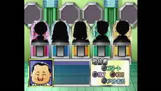 【実況】マジカル頭脳パワー!!をいい大人達が本気で遊んでみた。完結編