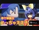 【パワプロ2018】16球団英雄ペナント.21後半戦開幕【ゆっくり...