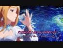百瀬莉緒の東京山梨旅行記 - Ahead of the reminiscence - 第7話
