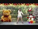 【GOGO】君色に染まる 踊ってみた【クリスマス】