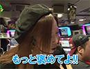水瀬&りっきぃ☆のロックオン #202