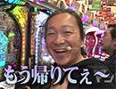 ハセガワヤングマン #15【無料サンプル】