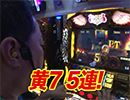黄昏☆びんびん物語 #209【無料サンプル】