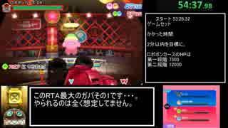 【RTA】 カービィ バトルデラックス! story mode any% 2:19:31 (2/?)  【ゆっくり解説】
