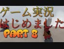 【HFF】ノリで始めた二人で行くHuman: Fall Flat PART8 【初実況】
