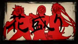 【人力刀剣乱舞】平成時代の付喪神事情【太鼓鐘/薬研/不動】
