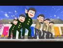 【MMDおそ松さん】*\☆祝2周年☆/*\☆祝映画化☆/*でEZ DO DANCE!【子供時代の六つ子】