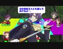【卓M@s】GIRLS BE SWORD WORLD2.5 セッション5-3【SW2.5】