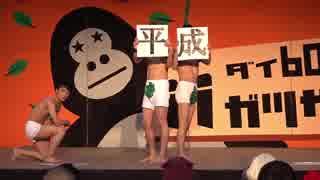 【京大学祭踊ってみた】ペンは剣よりニコニコダンステラミックス【平成最後】4/4
