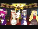 【遊戯王MMD】マドルチェ達にクローバー♣クラブを踊ってもらいたかった【マドルチェ】