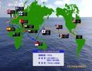 平成30年度遠洋練習航海