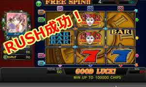 60BET!!MJで麻雀打たずにひたすらカジノスロット! #05