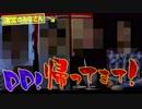 【爆破まで残り4日】禁断のVtuber舞台裏激白〜緊急覆面座談会〜