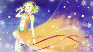 Amazing Great Starz☆/Jille.Starz☆ Feat. GUMI