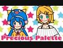 【C95】Precious Pallete feat. キノシタ【XFD】