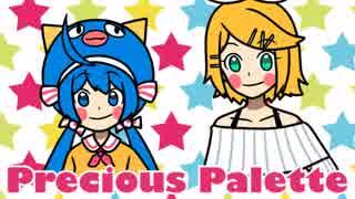 【C95】Precious Pallete feat. キノシタ