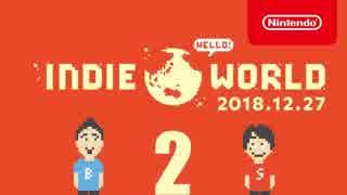 Indie World 2018.12.27