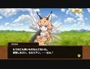 けものフレンズジャンプ 第3話「最終兵器カラカル」