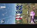 【TheCrew2】アメリカ名所巡りの旅 第6夜【VOICEROID実況】